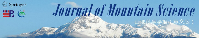 Journal of Mountain Science SCI论文修改