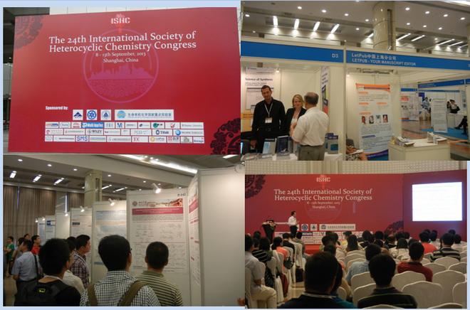 LetPub赞助 第24届杂环化学国际研讨会