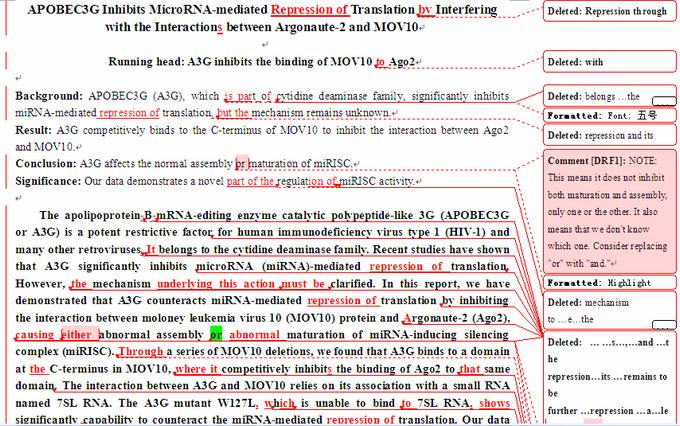 SCI论文英语润色发表案例 - Journal of Biologic