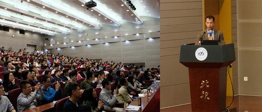 LetPub 2018年北京航空航天大学论文讲座